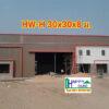 โกดังโรงงานสำเร็จรูป HW-H 30x30x8 ม.