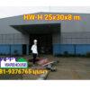 โกดังโรงงานสำเร็จรูป HW-H 25x30x8 ม.